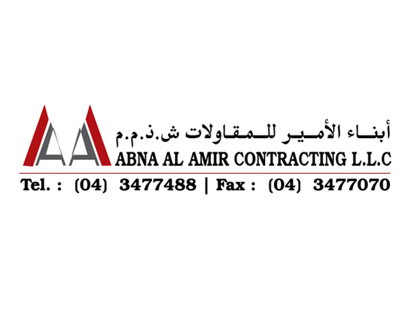 Hassan al amir group of companies abna al amir for Al saffar interior decoration l l c